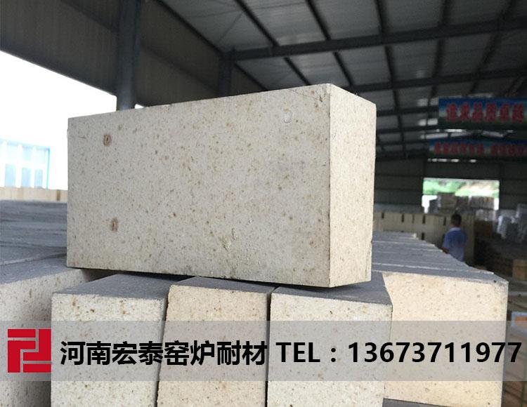 电炉用高铝砖