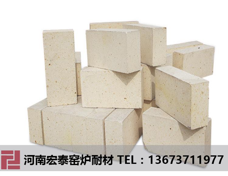 熔铝炉用高铝砖